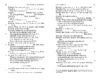 Hamlet, Macbeth, King Lear: Three Tragedies