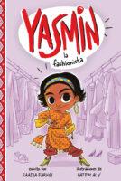 Yasmin la fashionista (<i>Yasmin the Fashionista</i>)