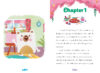 Marshmallow Friends: Welcome to the Candy Forest Book Plus Squishy