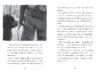 Paquete Sobreviví: Testimonios de vida y muerte