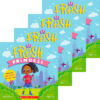 Fresh Princess 4-Book Pack