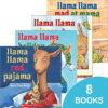 Llama Llama 8-Pack