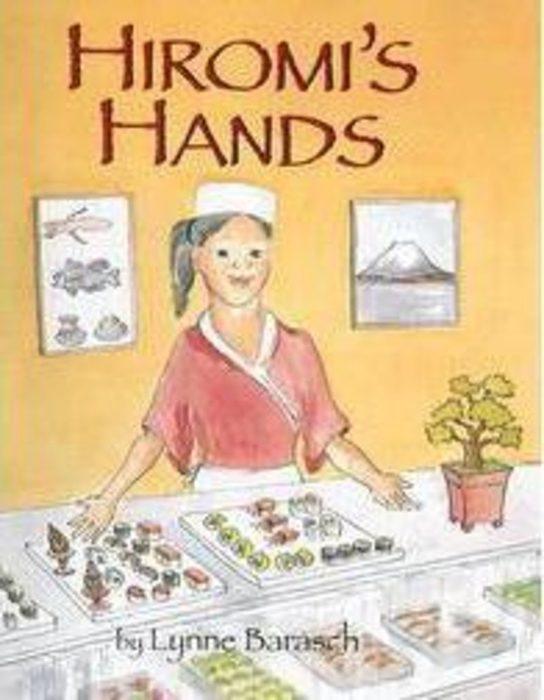Hiromi's Hands