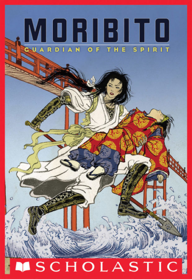 Nahoko Uehashi - Moribito: Guardian of the Spirit