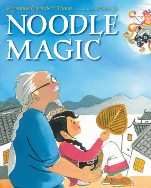 Roseanne Greenfield Thong - Noodle Magic