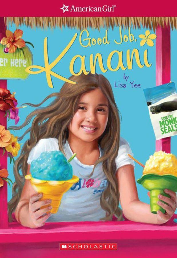Lisa Yee - Good Job, Kanani