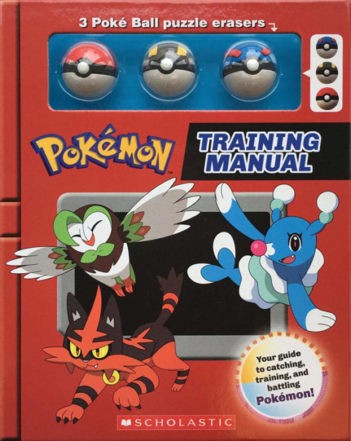 Simcha Whitehill - Training Manual