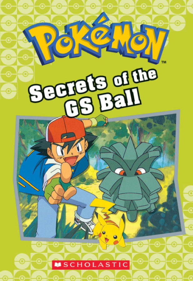 Jennifer L. Johnson - Secrets of the GS Ball