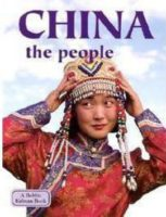 China: The People (Revised)