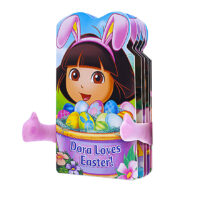 Dora the Explorer: Dora Loves Easter!
